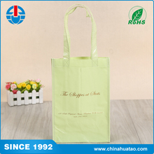 Fugang Green Color 2 Bottles Wine Cheap Non Woven Lamination Shopping Bag With Handle