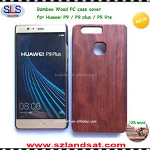 2017 New natural custom bamboo wood pc case for huawei P9 plus lite BCP9