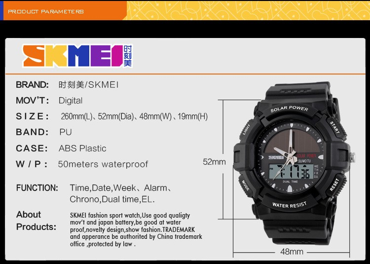 Hot product SKMEI 1050 environmental protect EL light watch with waterproof