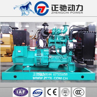 40kva stamford generator for price with Cummins engine 4BT3.9-G1
