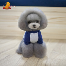 Excellent Material Factory Directly Provide Wholesale Cotton Clothing For Dog