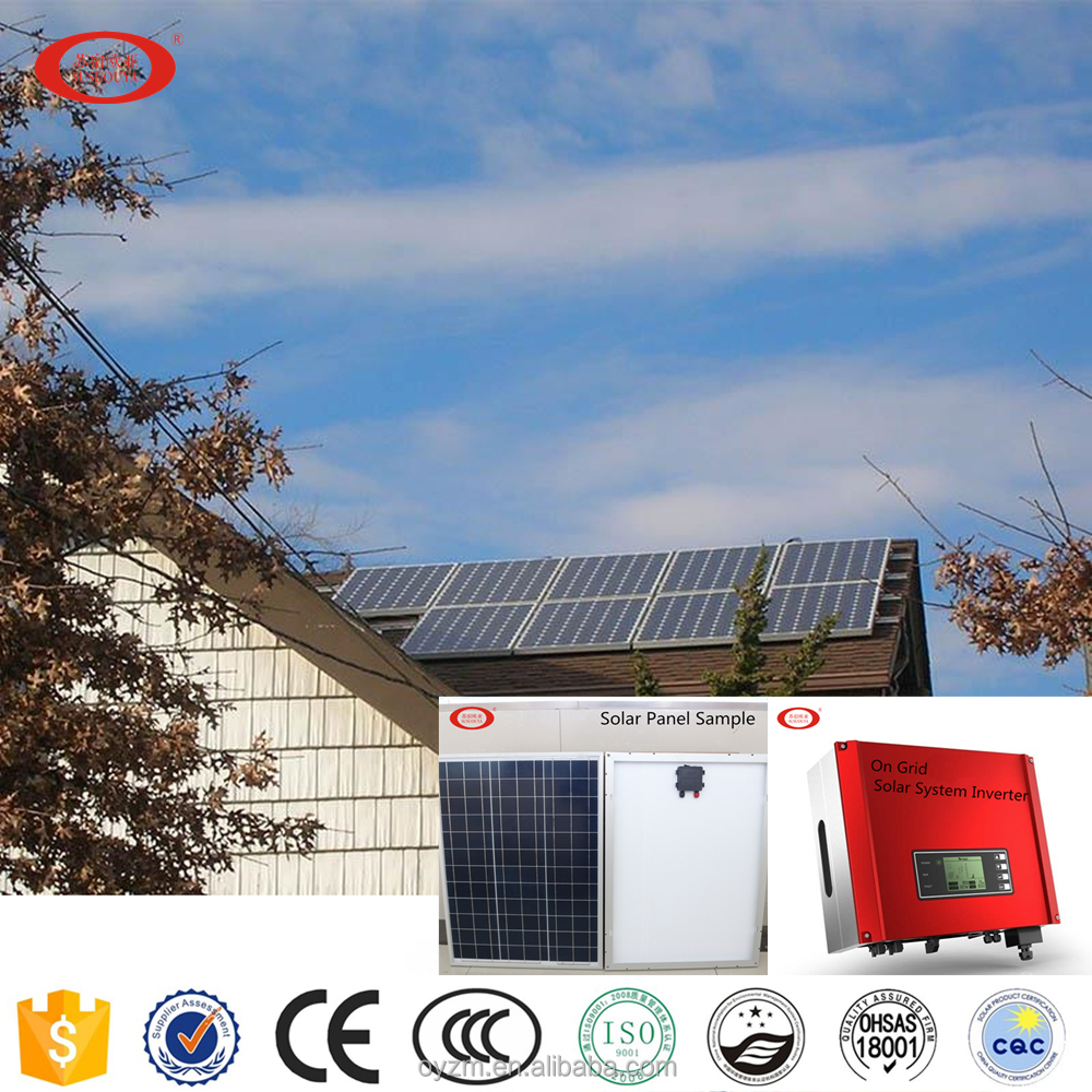 High eciiciency MTTP controller off grid 10kw solar panel system home
