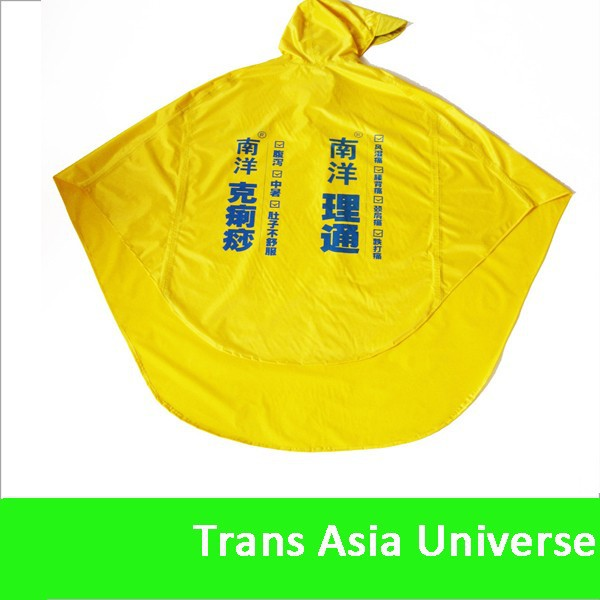 Hot Sale Popular hooded rain cape for women