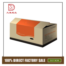 Oem new design decorative display packaging frozen food box