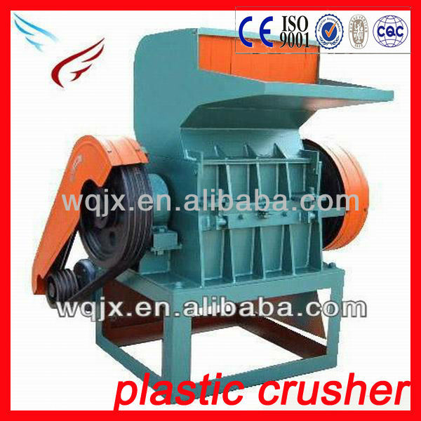 Plastic Crusher, plastic shredder,portable plastic shredder