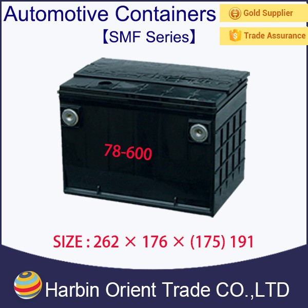 12V car plastic battery container manufacturers