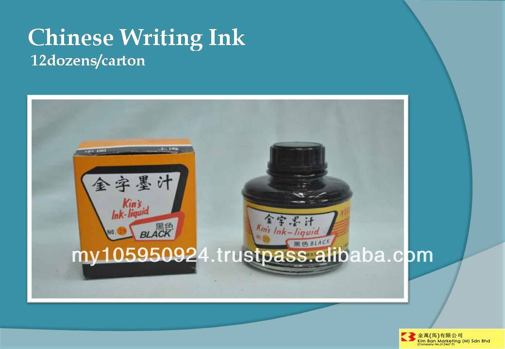 Chinese Writing Ink