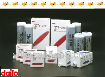JAPANese DAITO Digital Duplicator Ink for Duplo 504/514