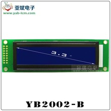 character lcd module 20x2 lcd diaplay