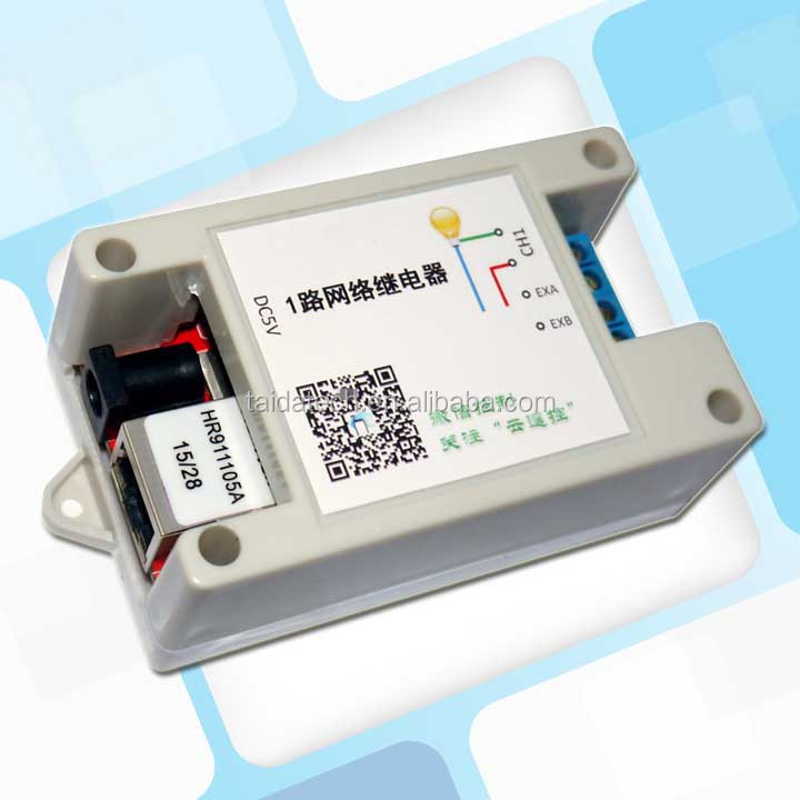 modbus ethernet jog mode 1 relay module