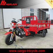 china low price and motorizd power three wheel best cargo tricycle
