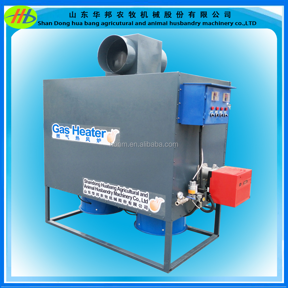 china supplier hot sale customized chicken house heater ,poultry heater,heater for pig and broiler