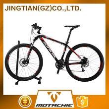 FOVA 980 cheap price Chinese brand motachie professional bicycle manufacturer 27.5 full suspension mountain bike