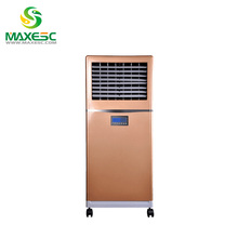 Low Voltage Water Tank Marine Air Cooler