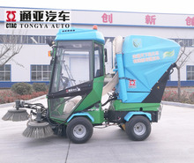 Hot Sale Multi-Function Snow Cleaning And Water Spraying Road Vacuum Sweeper