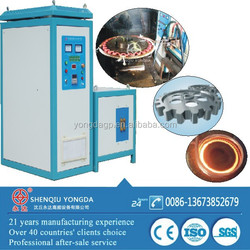 Top quality gears shaft induction heat treating furnace