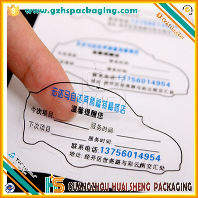 Fancy Logo Transparent Adhesive Vinyl Label,Waterproof Adhesive Glass Cup Stickers