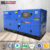 100kva soundproof diesel inverter generator 80kw water cooled diesel generator