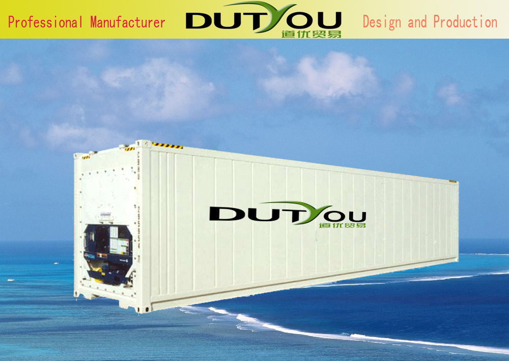 40HC Standard Reefer Container