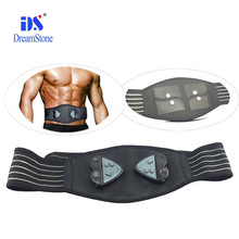 2015 New multifunctional acupuncture massage slimming belt heat vibrator CE RoHS