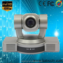 HOT 1080P 360 pan conference system 20x optical 2.0 Megapixel conference camera