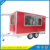 New Factory Direct Best global food cart/Food truck/food kiosk design Muntifunction Coffee Van orange juice kiosk