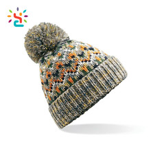 Customzie Striped Beanie Bobble Hat Wooly Winter Womens Mens Ladies Knitted Ski Warm Pom Hat