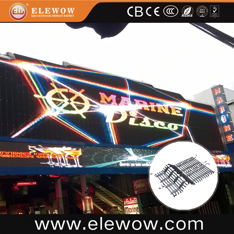 P37.5 flexible outdoor led curtain display for adverting/live show