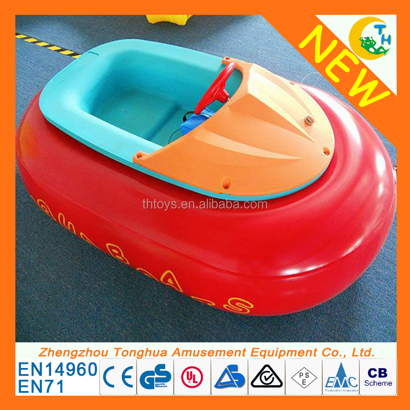 2017 hot selling!! Battery powered kids inflatable electric animal bumper boats for sale