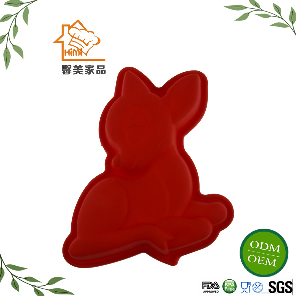 HIMI Different Animal Shape Small Silicone Cake Cup Baking Molds