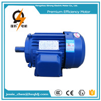 220V 500W 3000 rpm ac alternating current traction motor