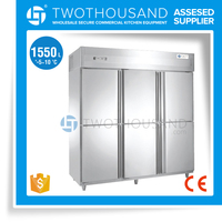 2014 TWOTHOUSAND HOT Verticla Refrigerator TT-VCR1550L6K (CE approval) Stainless Steel 6 Doors Commercial Refrigerator