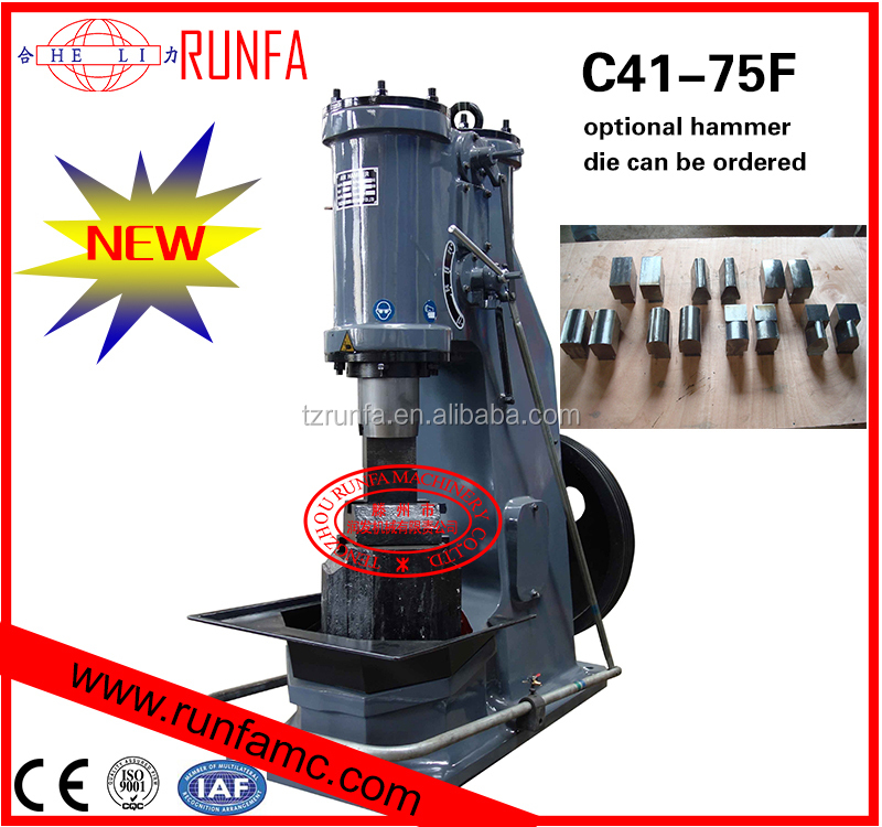 Small air hammer CE approved forging hammerC41 series