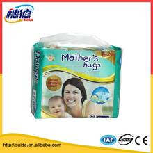 High quality baby diaper in cloth like backsheet