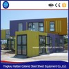 Kiosk,Guard House,Villa,Booth,Sentry Box,House,Hotel,Shop,Office Use and Container Material shipping container house