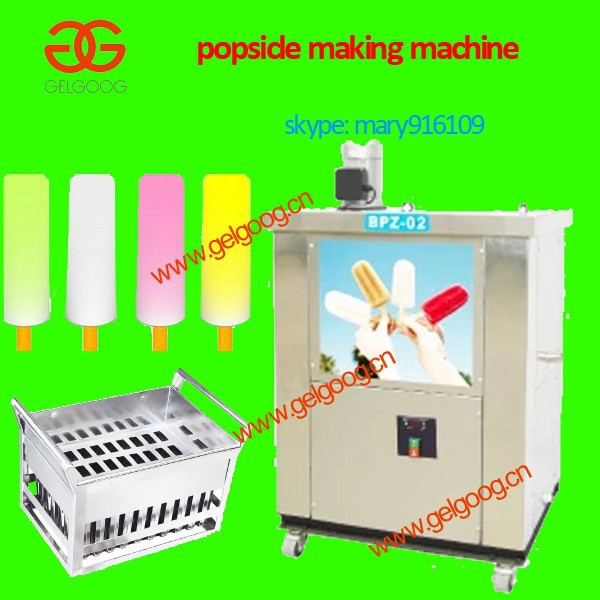 Ice Mould Popsicle Holder Ice Pop Making Machine,ice lolly making machine