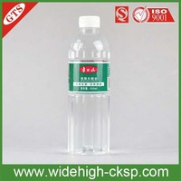 GTS Drinking Natural Water 550ml Names Of Mineral Water Brands