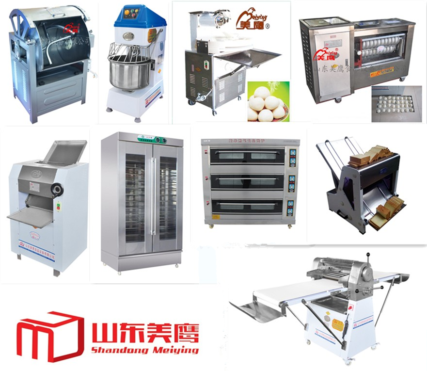 Trade assurance 2016 hot sale CE gear drive Automatic 3 speeds 20L, 30L kitchen bakery bread cake mixer B20, B30 Planetary mixer