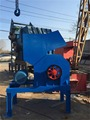 Small metal crushers produced line|Metal Crusher factory price