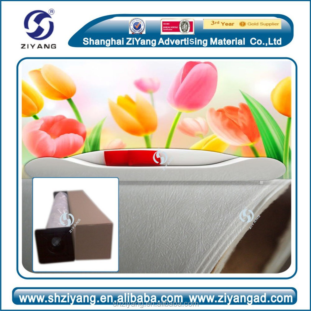 eco solvent blank 3d wallpaper paper rolls for printing /3d wall mural for home decor