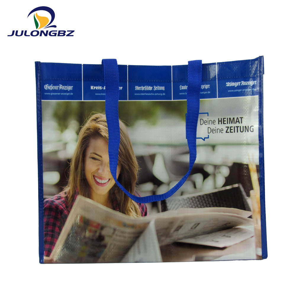 Band pp laminated cheap gift bags folding reusable woven bag for clothes