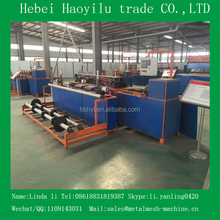 Full Automatic Chain Link Fencing Making Machine