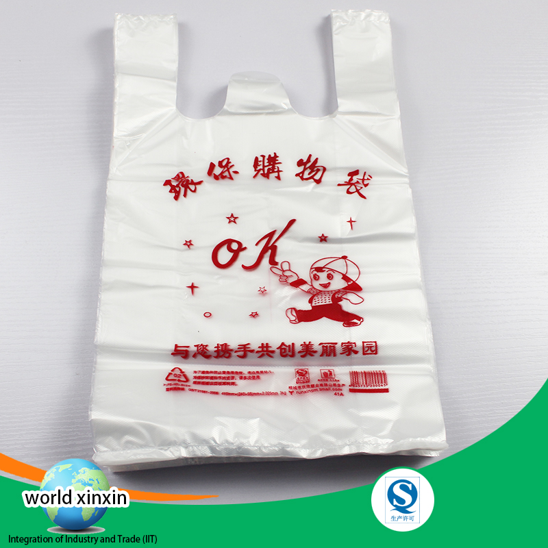 Most popular products on the market ecofriendly plastic vest carrier bag Report Suspicious Activity