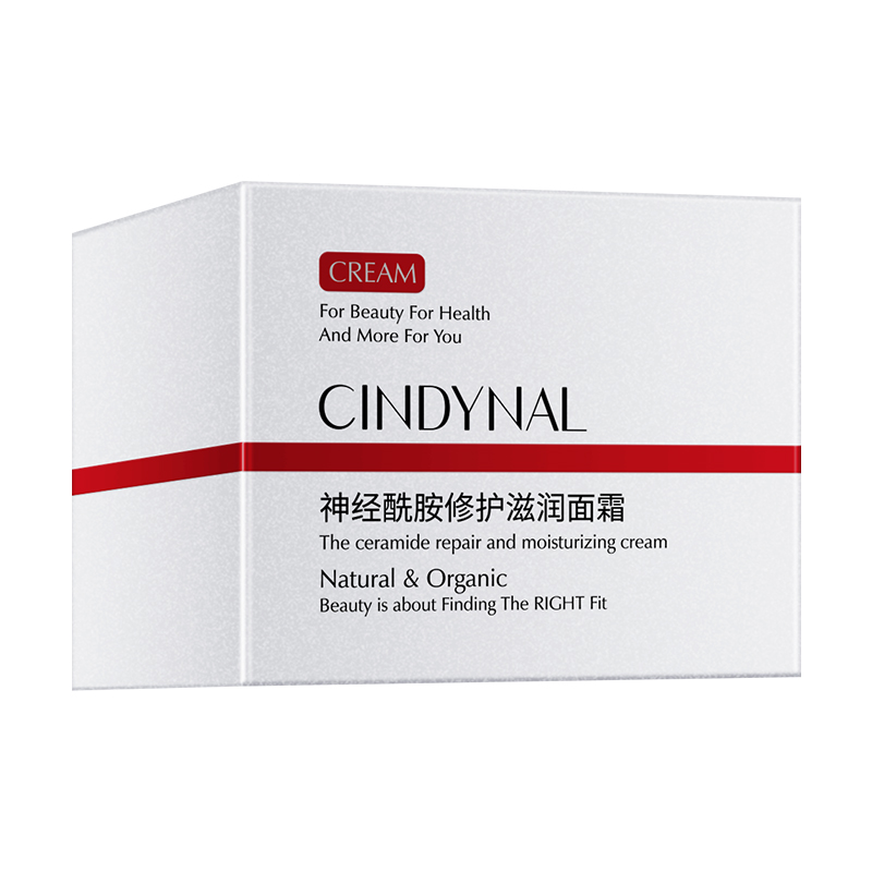 OEM ODM CINDYNAL hydrating anti wrinkle best deep moisturizing <strong>cream</strong>