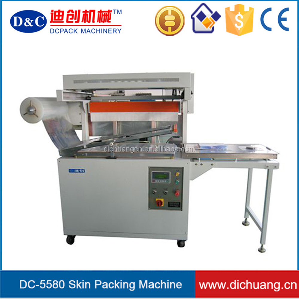 skin packaging machine price
