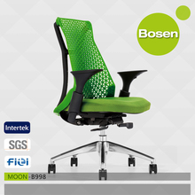 Best Design Ergonomic TPU Resin Net Back Swivel Office Chair