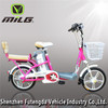 Cheap CE electric bicycle with pedals lithium battery bicycle electric for lady