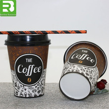 Custom logo printed high quality coffe cup paper