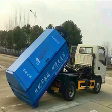 2018 good quality hook arm sanitation garbage truck for sale