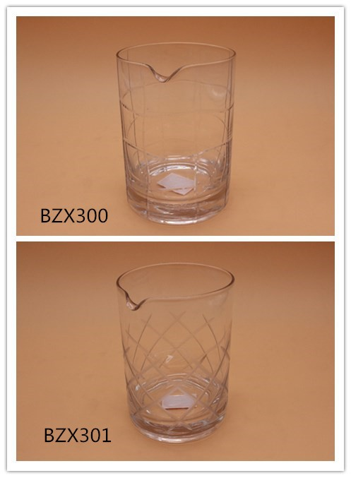 Clear Cold Water Drinking Bottle
